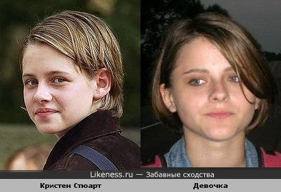 Чем же они похожи....ааа лямочками от рюкзаков))))))))
