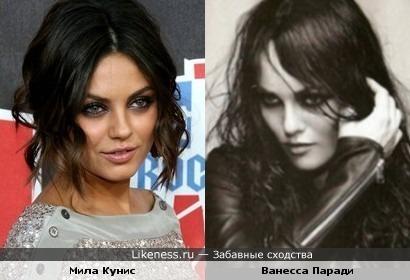 Мила Кунис похожа на Ванессу Паради