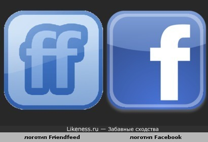 логотип Friendfeed похож на логотип Facebook
