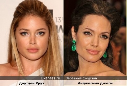 Даутцен Круз на этом фото похожа на Анджелину Джоли