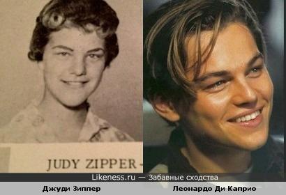 Лео похож на Джуди