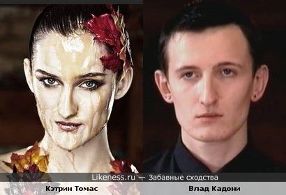 Кэтрин Томас похожа на Влада Кадони))