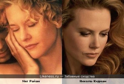 Мег на обложке города ангелов похожа на Николь)