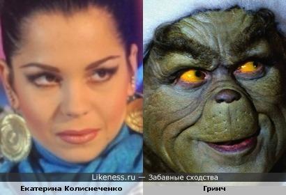 Екатерина Колисниченко похожа на гринча