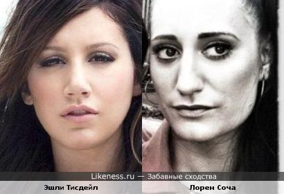 Лорен Соча и Эшли Тисдейл