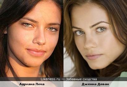 Адриана Лима и Дженна Деван. По-моему похожи, только губы разные.
