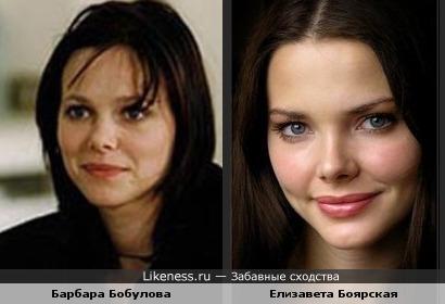 Бобулова еще на Боярскую