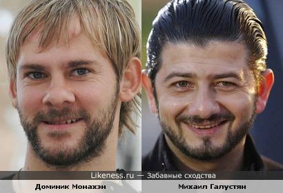 Михаил Галустян и Доминик Монахэн