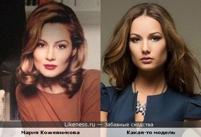 Модель похожа на Марию Кожевникову
