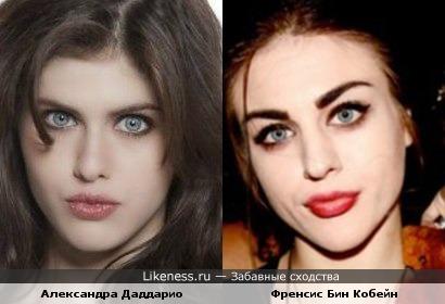 Френсис Кобейн и Александра Даддарио
