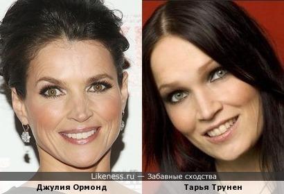 Тарья Трунен и Джулия Ормонд