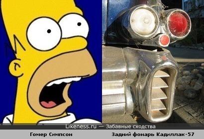 Задний фонарь Кадиллака-57 похож на Гомера Симпсона