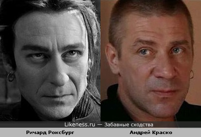 Ричард Роксбург в образе Дракулы/Андрей Краско