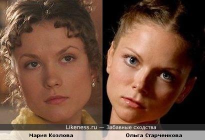 Мария Козлова (Адъютанты любви, Танго с ангелом)/Ольга Старченкова (Костяника)