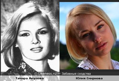 """участница тв-шоу """"Холостяк-2"""" похожа на Тамару Акулову"""