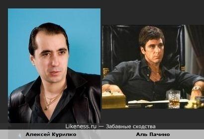 Алексей Курилко похож на Тонни Монтана