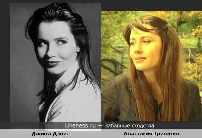 Джина Дэвис в театре на Левом берегу ;)