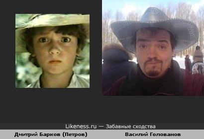 Василий Голованов похож на Петрова