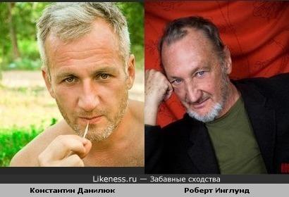 Константин Данилюк напоминает Роберта Инглунда