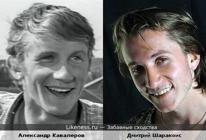 Дмитрий Шаракоис похож на Александра Кавалерова