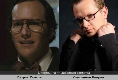 Патрик Уилсон в образе Ночной Совы похож на Константина Бекрева(ex-Агата Кристи, Глеб Самойлоff & the Matrixx)