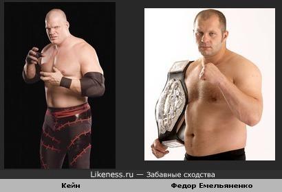 Кейн из WWE мне напоминает Федора Емельяненка