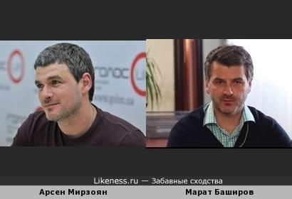 Украинский певец Арсен Мирзоян похож на Марата Баширова.