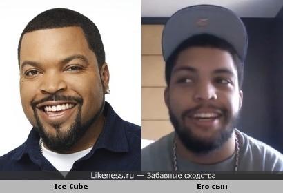Ice Cube и его сын