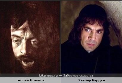 Хавьер Бардем похож на героя картины Караваджо