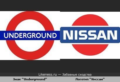 """Знак """"Underground"""" похож на логотип """"Ниссан"""""""