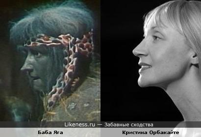 Баба Яга (Валентина Кособуцкая) и Кристина Орбакайте