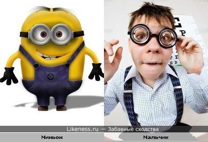 Миньоны?