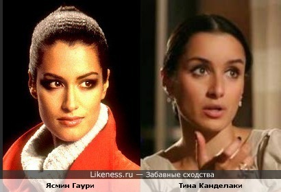 Ясмин Гаури похожа на Тину Канделаки