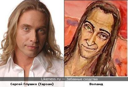 Сергей Глушко похож на Воланда