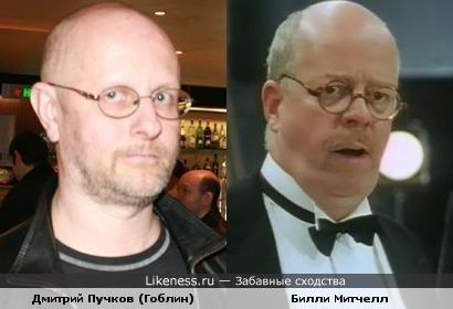 Дмитрий Пучков похож на Билли Митчелла