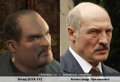 Влад из GTA IV напомнил Александра Лукашенко