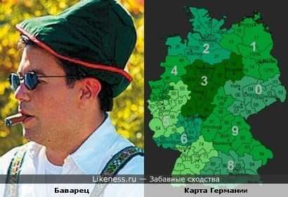 Баварец в профиль похож на карту Германии