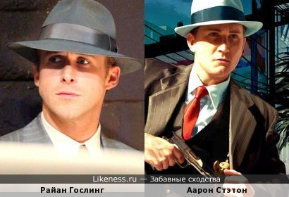 Райан Гослинг и Аарон Стэтон (Коул Фелпс из L.A. Noire)