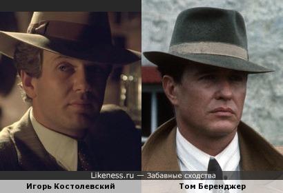 Игорь Костолевский и Том Беренджер