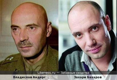 Польский генерал Владислав Андерс и болгарский актер Захари Бахаров
