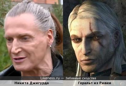 Сменивший имидж Никита Джигурда похож на Ведьмака