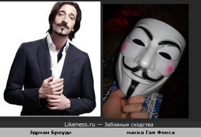Эдриан Броуди похож на маску Гая Фркса