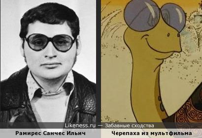 Рамирес Санчес Ильич и Черепаха из мультфильма