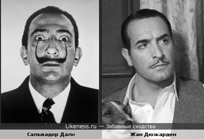 Жан Дюжарден похож на Дали