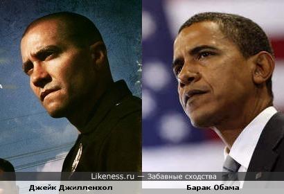 Обама не ч.....
