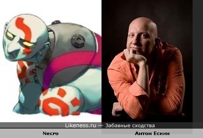 Necro похож на Антон Ескин