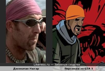 Джонатан Ижгар похож на персонажа из gta 3