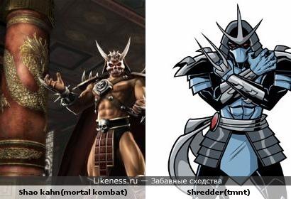 Shao kahn по одежде похож на Shredder'a