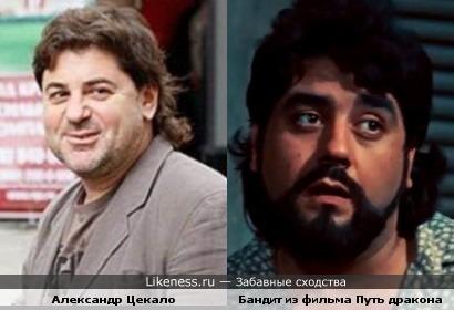 Александр Цекало похож на бандита из фильма Путь дракона
