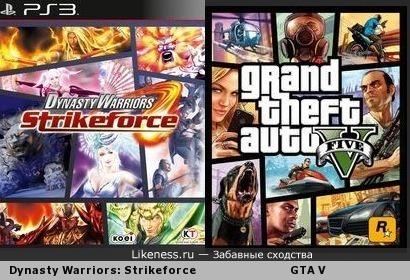 Обложка Dynasty Warriors похожа на обложку GTAV